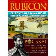 RUBICON - 2020/12