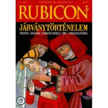 RUBICON - 2020/5