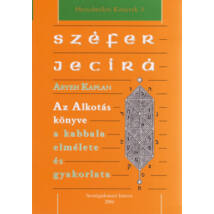 SZÉFER JECÍRÁ - AZ ALKOTÁS KÖNYVE