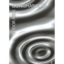 GONGHANGOK